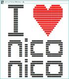 【T的コミュプロフ】I love niconicoのAA打ってみた
