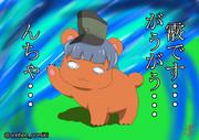 ユリ熊艦嵐 霰【ワンドロ】