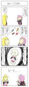 ゆかりさん4コマ漫画3