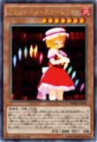 【東方×遊戯王オリカ】《フランドール・スカーレット》