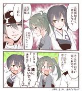 加賀と意識の高いドM提督