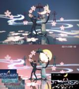 夜桜ステージ【ステージ配布あり】