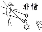 サイドンの冒険【6/9】