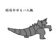 サイドンの冒険【8/9】