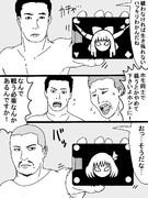 KMNライダー龍騎