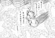 アニメ8話を見たあとの龍驤