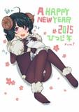 2015ねんヒツジっこちゃん