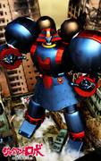 ジャイアントロボ~地球が静止する日~:MMDロボットアニメセレクション.56
