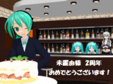 未麗由様2周年おめでとうございます!!
