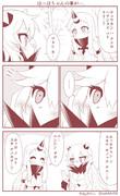 わんこちゃんの日常4