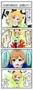SHIROBAKO20話より!