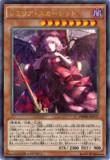 【東方×遊戯王オリカ】《レミリア・スカーレット》