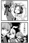 ななちゃん(=゚ω゚)