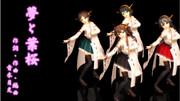 「夢と葉桜」桜菜様音源で リップシンクと表情・カメラ 配布中