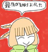 (こなみ)