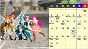 MMDカレンダー・2015年3月