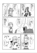 満潮・曙・霞 「開発」