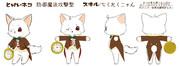 メイズミス猫ペットコンテスト