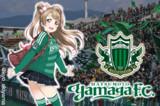 松本山雅FC(15H) x 南ことり(ラブライブ!)