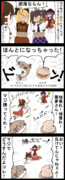 【四コマ】真剣勝負!!霊夢vs.針妙丸