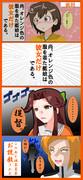 オレンジ提督と神通さん