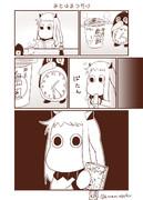むっぽちゃんの憂鬱4