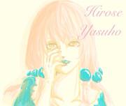 Yasuho Hirose