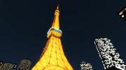 東京タワー配布します