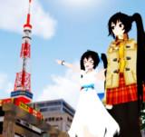 東京タワー配布されました