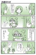 デレマス漫画 第9話「衣装合わせ」