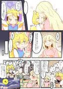 【東方漫画】初めてのちゅー3/3