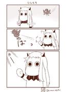 むっぽちゃんの憂鬱 番外編