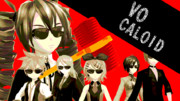 We Are Vocaloid