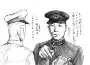 武蔵の帰投