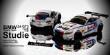【MMDスキン配布】BMW Studie Z4 GT3 '15 skin