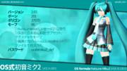 【MMD】OS式初音ミク2 (VOCALOID2)【モデル配布】