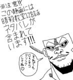 【暗殺128話ネタバレ注意】ボーボボ風暗殺教室