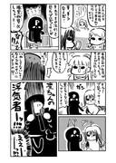 渋谷凛の受難