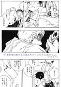 日露共同クトゥルフ戦線【描き初め②】