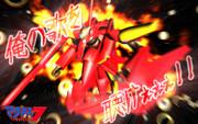 マクロス7:MMDロボットアニメセレクション.69