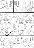 武蔵の漂流世界一周