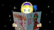 ありすちゃん奮闘記!『そういう本』