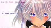 動画炊けました:Lamb. feat.空母ヲ級【初音ミク】