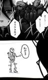 戦艦水鬼『忌々シイ……役ニ立タヌ……ガラクタ共メ……』