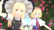【東方MMD】マリアリで薔薇園
