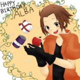 アルバさんお誕生日おめでとうございます!!!