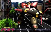 地球防衛企業ダイ・ガード:MMDロボットアニメセレクション.73