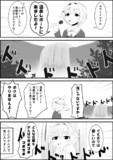 幸子が行く!