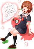白露カレンダー・3月【春だんご】