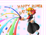 お祝いルーミアの日